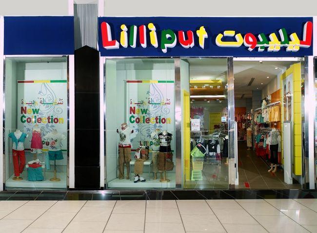 Donde hacer compras para bebés